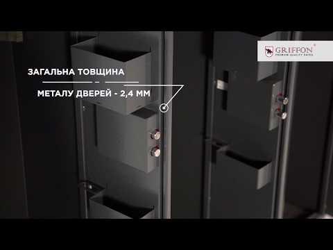 Оружейные сейфы HUNTER GL - купить оружейный сейф в Киеве, Украине