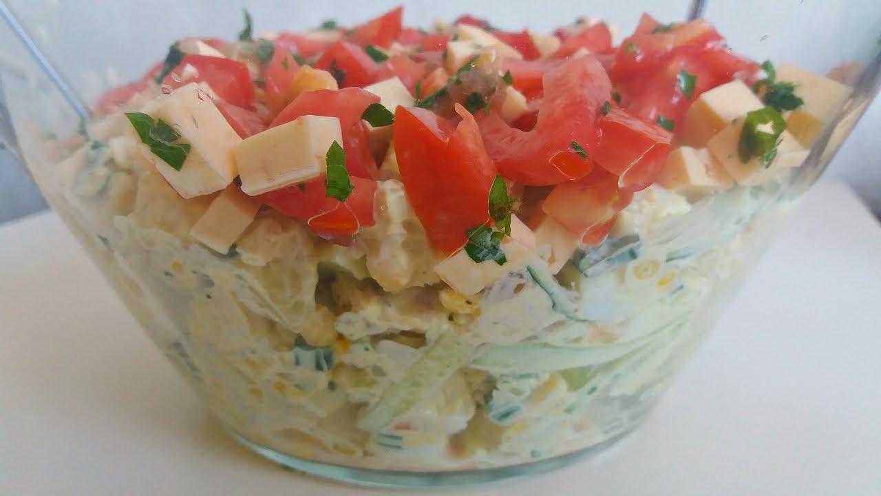 Салат КРАСНАЯ ШАПОЧКА вкусный Простой и Легкий салат на Праздничный стол или Ужин