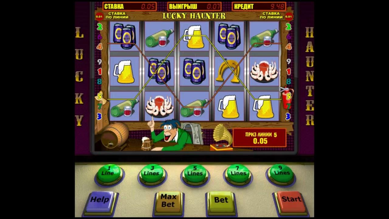 азино 8888ьт игровые автоматы