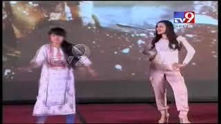 Choreographer Anee and Kyra Dutt dance performance at 'Paisa Vasool' Audio Success Meet - TV9