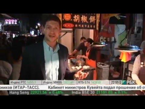 Путешествие на Тайвань. Его не признает Китай и Россия, но более 60 стран ведут с ним бизнес.