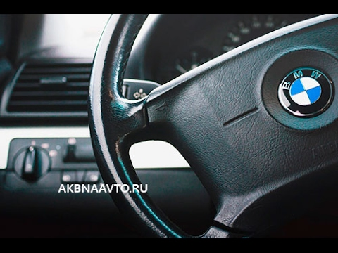 Замена аккумулятора в BMW серия 3, 5 battery replacement in the BMW Series 3, 5