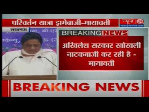 Uttar Pradesh : BSP chief Mayawati addressing the media in Lucknow