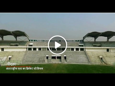 View Of Noida Cricket Stadium In Sec 21