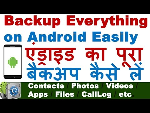 How to Create a Full Backup of Your Android Device without Root - Android Phone Backup and Restore
