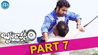 Brindavanam Movie Part - 7 | Jr NTR | Kajal Aggarwal | Samantha | Prakash Raj | Srihari