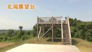 福井県あわら市 北潟展望台からの風景