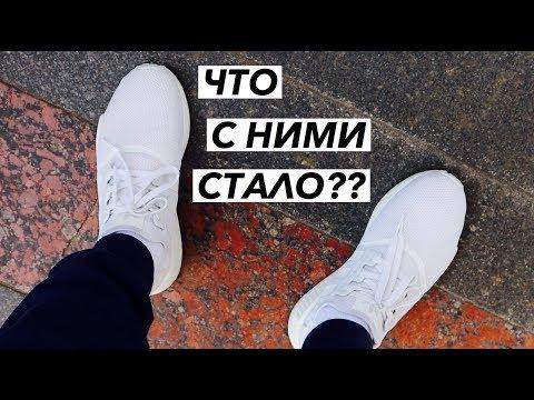 В БЕЛЫХ КРОССОВКАХ ПО ГОРОДУ | Adidas NMD | Денис Чубренко