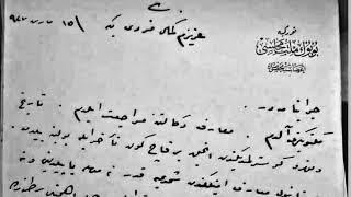 Balıkesir Mebusu Osman Niyazi'nin Mektubu