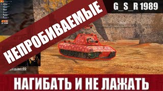 WoT Blitz - Лайфаки танков от СТАТИСТА и как не стать КЛОУНОМ- World of Tanks Blitz (WoTB)