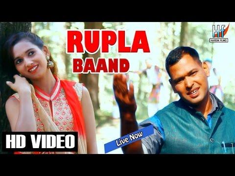 GARHWALI SONG || Rupla Baand (रूपला बांद) Pramod Rawat & Meena Rana - Hardik Films