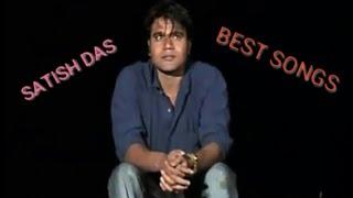 Jharkhandi Khortha Song Of Satish Das Mp3 Free MP3 Song Download 320 Kbps