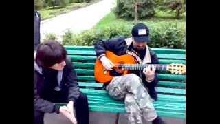 Эмин & Игорь - Shape Of My Heart (Sting)