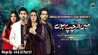 Main Agar Chup Hoon - Mega Episode 54 & 55 - Part 1 - 15th January 2021 - HAR PAL GEO