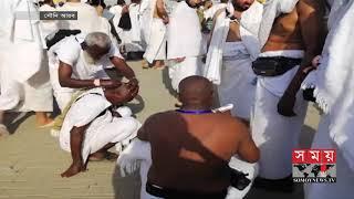 শয়তানকে পাথর নিক্ষেপের পর কোরবানি করে মাথা মুণ্ডন করলেন হাজিরা | Hajj 2019 | Somoy TV