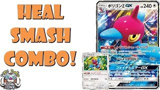 Porygon Z Heals, Smashes and Combos! (New Pokemon GX!)