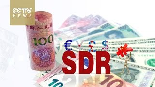 Discussion: Chinese RMB becomes a reserve currency in the IMF