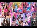 Распаковка кукол Барби (Barbie Mattel), все серии подряд только куклы Барби часть 1