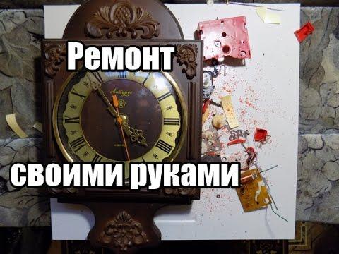 Ремонт часов своими руками / Watch Repair Yourself