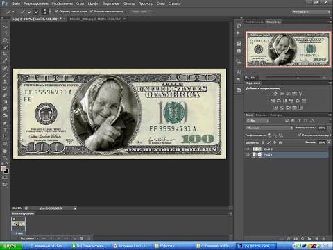 как вставить фото в доллар фотошоп cs6