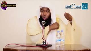 هذا ما تــحـقــقـه كثرة ذكـر الله .... الشيخ بدر المشاري