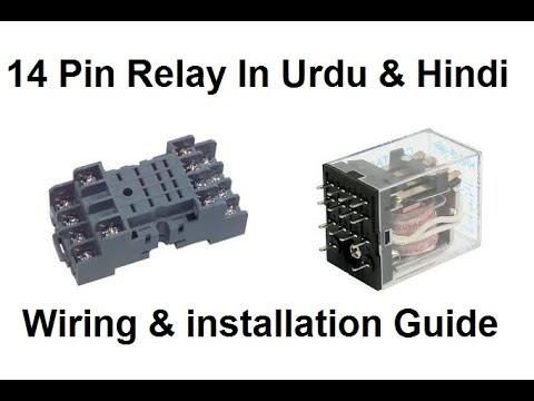 14 Pin Relay Wiring Working Base Wiring Diagram In Urdu