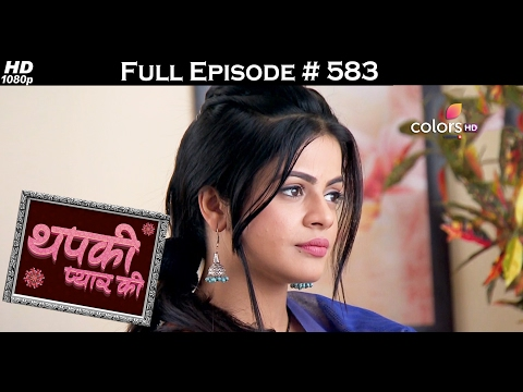 Thapki Pyar Ki - 17th February 2017 - थपकी प्यार की - Full Episode HD