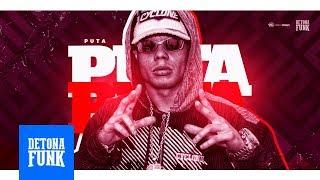 Mc Lan Puta - Quer Rola Lan RW e DJ G Beats.mp3