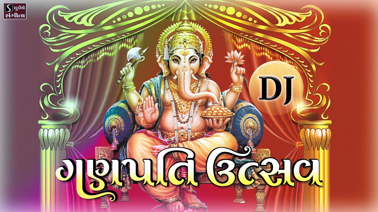 lord ganesha mantra remix karan dj remo mp3