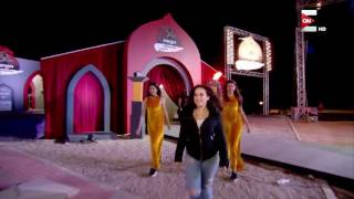 Ninja Warrior بالعربي - لحظة دخول الفنانة الجميلة شيري عادل لبرنامج