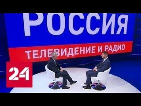 """Программа """"Международное обозрение"""" от 26 мая 2018 года - Россия 24"""