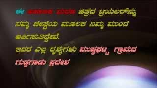 Akalika marana HD 2014 new kannada movie trailer