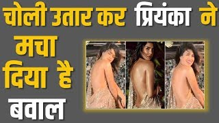 vuclip #PriyankaChopra trolled for wearing a blouse-less saree for latest photoshoot