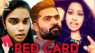 STR Udan Naangal : Simbu Fans Reacts to Red Card for Him   Hot Tamil Cinema News
