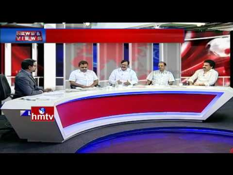 Hot Debate On TDP MLAs Discontent Over CM Chandrababu Cabinet Expansion | News & Views | HMTV