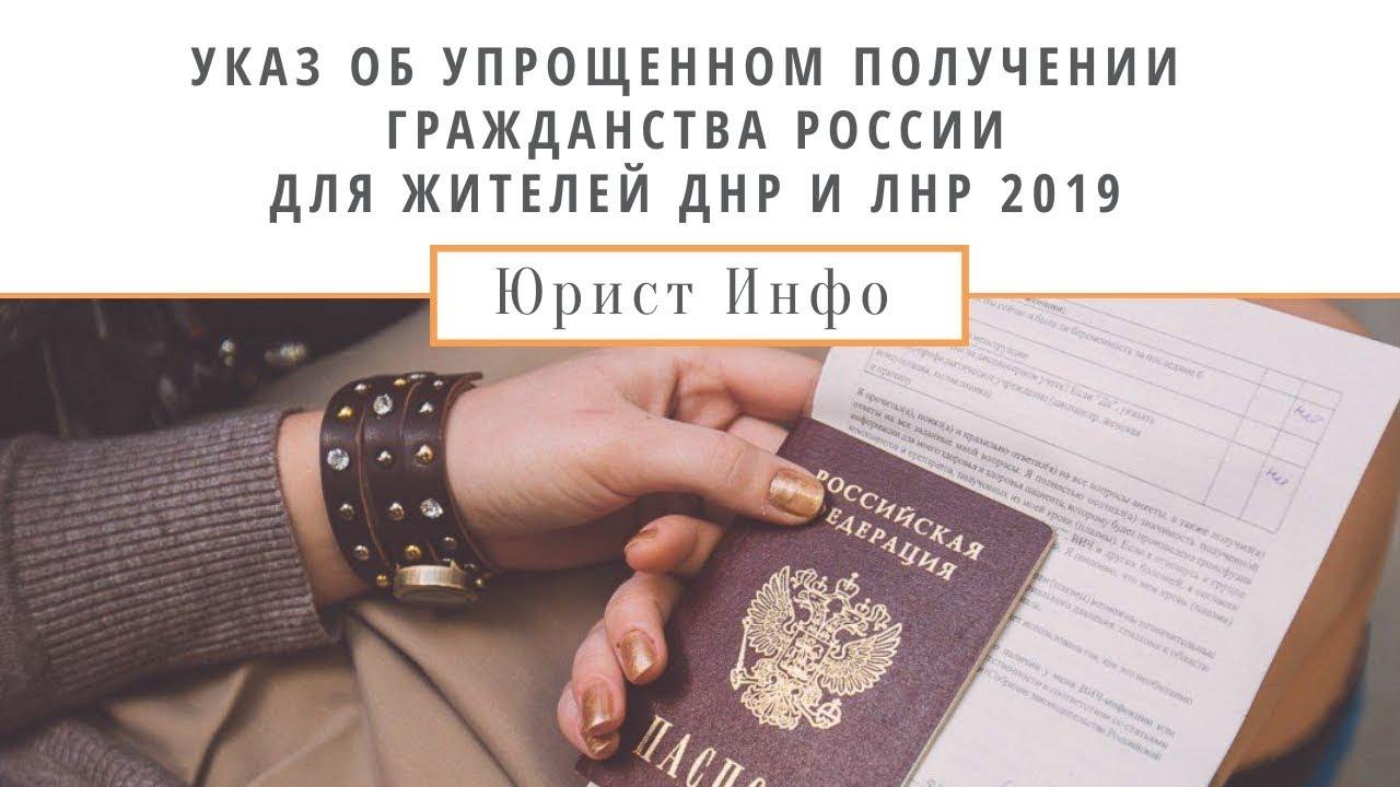 Юридическая консультация в брянске бесплатно