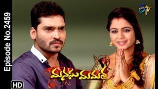 Manasu Mamata   7th December 2018   Full Episode No 2459   ETV Telugu