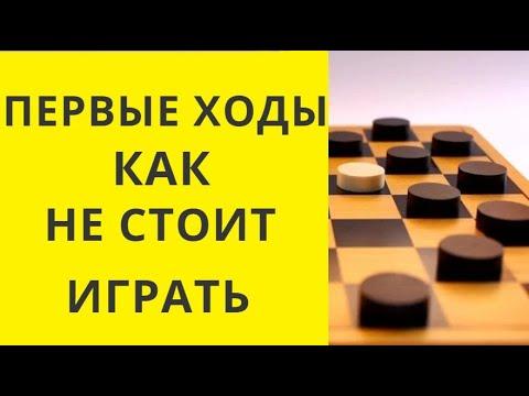 Big Pharma(Часть 1)из YouTube · Длительность: 28 мин17 с
