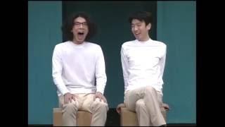 ラーメンズ第8回公演『椿』より「心理テスト」 この動画再生による広告...