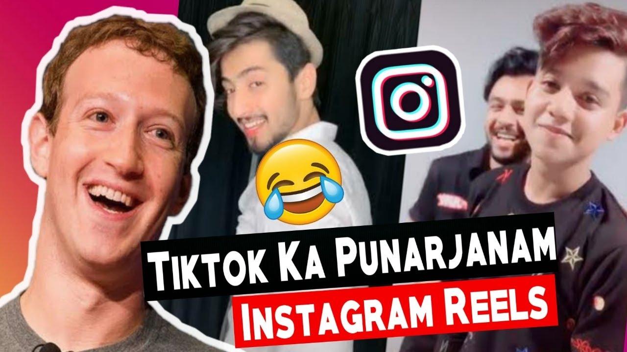 Instagram Reels After Tik Tok Ban | Instagram Is The Next Tiktok | Reels |Est Entertainment