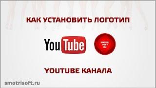 Как добавить кнопку подписаться на youtube канал