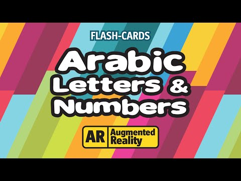 Flashcards Arabic Letters & Numbers Augmented Reality features (long version)