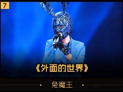 徐佳瑩《我好想你》— 我是歌手4第5期單曲純享 I Am A Singer 4【湖南衛視官方版】 | Doovi