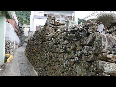 海界の村を歩く 東シナ海 御所浦島・横浦島