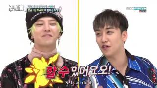 GD seungri Nyongtory weekly IDOL moment