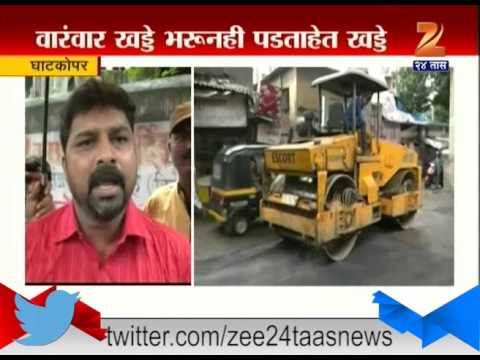 Ghatkopar | Mns Activist Stoped Road Repairing Work For Using Loose Quality Material