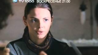 TV1000 Русское кино - Не скажу