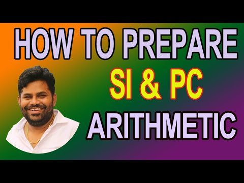 How to Prepare SI & PC Arithmetic || SUDHAKAR SIR || UNIQUE STUDY CIRCLE ||