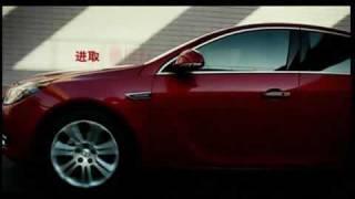 2009 Buick New Regal 2.0 Turbo Videos