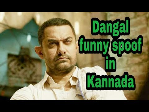 Dangal funny spoof in Kannada 2017